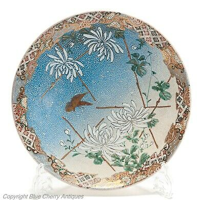 Antique Japanese Satsuma Blue Ground Moriage Snowfall Plate with Butterfly