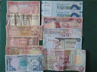 Mixed Lot. of 12 x Bank notes from the Middle East ......................... A58