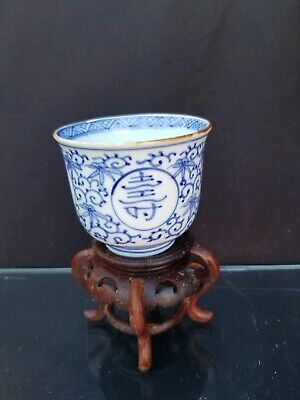 5 Antique Chinese Porcelain Cup Kangxi Period Marks