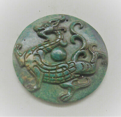 Beautiful Old Near Eastern Jade Stone Seal Depicting Winged Beast Rare
