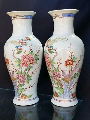 """Pair Antique Chinese Porcelain Famille Rose Vases 16.5"""""""