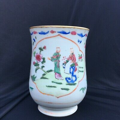 "Qianlong Jiajing Famille Rose 18th c Chinese Export Tankard 6.35"" high"