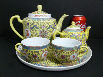 Vtg Export Chinese Porcelain ( Yellow ) Teapots/Tray/ Cups Set 5 Pics Hq 7713