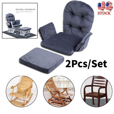 Removable Seat Pads Cushion Ottoman Set For Baby & Chair Nursery Rocking Chair