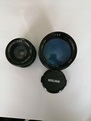 Helios 1:2::8 f=135mm And Sirius 1:2:8 f=28mm Lents