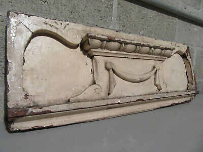~ Antique Carved Oak Pediment ~ 31.5 Inches Wide ~ Architectural Salvage ~
