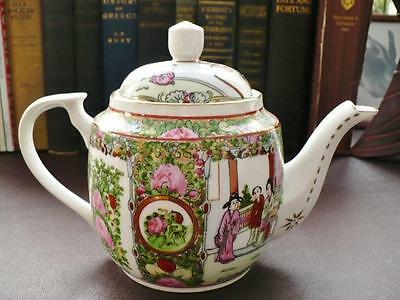 Early / Mid 20th c Chinese Famille Rose Teapot -  Qianlong Nian Zhi Red Stamp