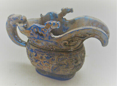 Scarce Ancient Near Eastern Crystalline Vessel With Dragon Head Handle