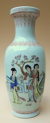 Vase Peoples Republic of China Jingdezhen Zhi 26 cm