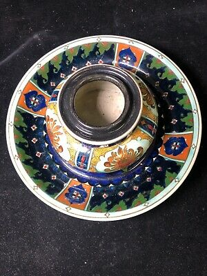 Vintage Rozenburg Den Haag Pottery 396 Inkwell? Ink Well? Dish?