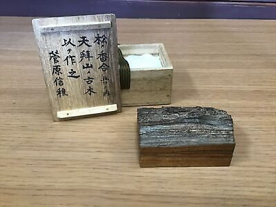 Y0866 BOX antique Pine case box Japanese incense container aromatherapy