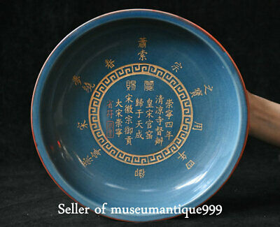 """9.6"""" Chinese Old Chai Kiln Porcelain Song Dynasty Words Tray Dish Plate"""