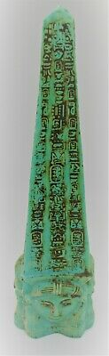 Beautiful Vintage Egyptian Blue Glazed Column With Face And Heiroglyphs