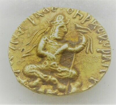 Unresearched Ancient Kushan Hammered Gold Au Drachm Coin