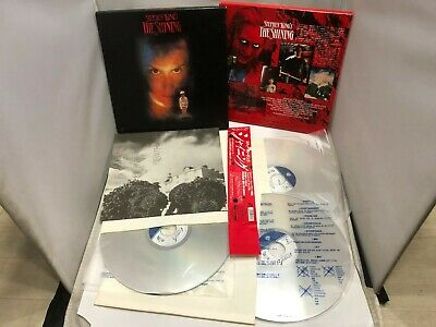 Stephen King's The Shining Japanese Laserdisc Box Set Warner Bros Free Shipping