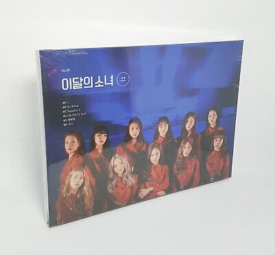 K-POP MONTHLY GIRL LOONA 2nd Mini Album [#] Normal A Ver. CD+Photobook+Photocard
