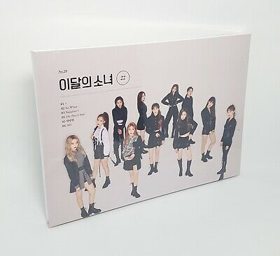 K-POP MONTHLY GIRL LOONA 2nd Mini Album [#] Limited B Ver CD+Photobook+Photocard