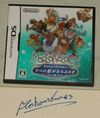 Magical Vacation (Magical Starsign) - CIB - Nintendo DS (NDS)