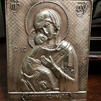 """Rare Little Antique RUSSIAN  SILVER ICON Mary and Jesus 2 3/4"""" X 2"""""""