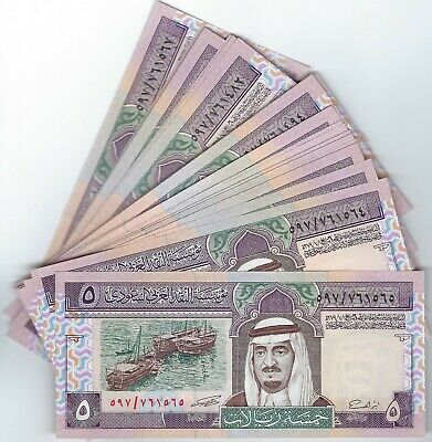 Saudi Arabia, ND(1983) 5 Riyals P-22d  **Unc**  (Price listed is for 1 note)