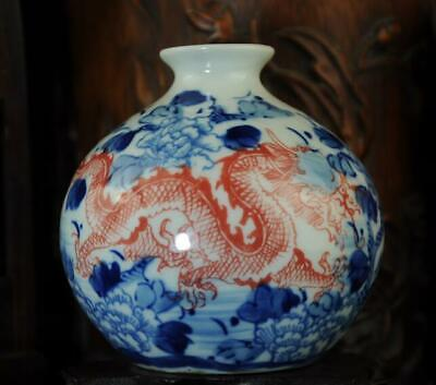 china old Blue and Underglaze Red Hand-painted dragon vase /leaf mark Ab01F
