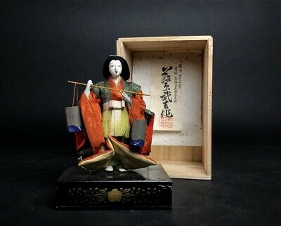 Antique Japanese Girl Doll NINGYO Carrying Water Buckets GEISHA HINA