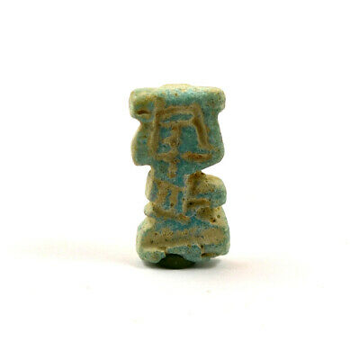 Egypt Ptolemaic Period  blue-green amulet of Shu