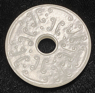 Antique Chinese Carved Nephrite Jade Bi Disk -  18/19c