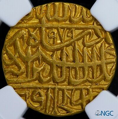 Mughal India Akbar The Great 1556-1605 Mohur Gold Coin Agra AH979 KM-106.1 MS62