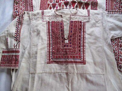 Antique Colorful Silk Embroidered White Cotton Pakistani Dress From Swat Valley