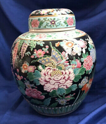 Antique Chinese Pottery Famille Rose Noir Lidded Ginger Jar Lotus Floral Pattern