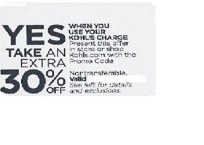 Kohl's EXTRA 30% Off Coupon valid 2/7/20- 2/17 /20 With Kohl's Charge