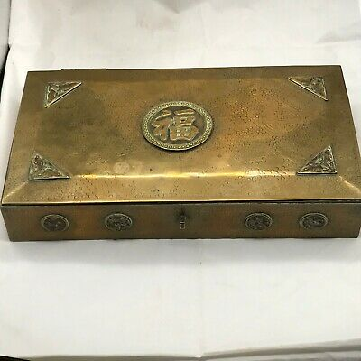 Antique Brass Chinese Oriental Lidded Box Signed To The Top Pen Brush Tin