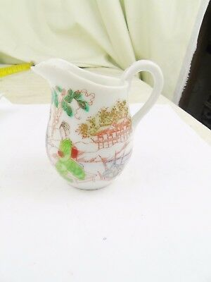 Antique Chinese Japanese Small Water Jug Painted