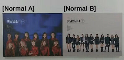 MONTHLY GIRL LOOΠΔ LOONA - [#] 2nd Mini Album Normal Edition A B
