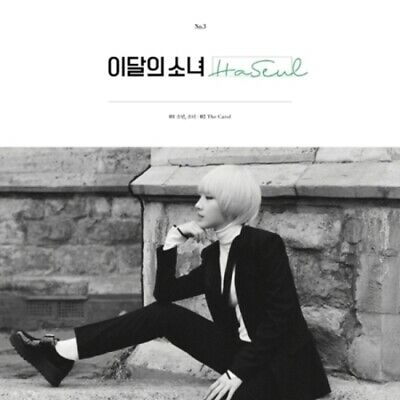 MONTHLY GIRL [LOONA & HASEUL] Single Album CD+Photo Book+Photo Card K-POP SEALED