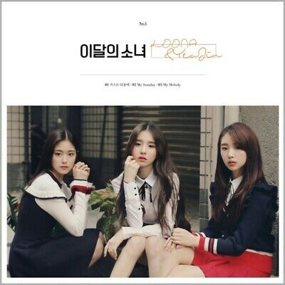 MONTHLY GIRL [LOONA & YEOJIN] Single Album CD+Photo Book+Photo Card K-POP SEALED