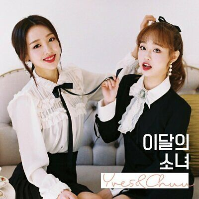 MONTHLY GIRL LOONA [YVES & CHUU] Single Album CD+Photo Book+Card K-POP SEALED
