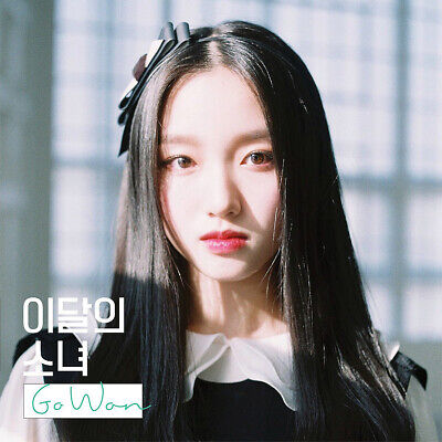 MONTHLY GIRL LOONA [GO WON] Single Album CD+POSTER+Photo Book+Photo Card  SEALED