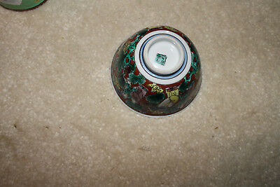 Very interesting Antique Japanese/Chinese porcelain bowl/cup deco. w/ Figures