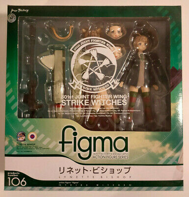 NEW figma 106 Strike Witches Lynette Bishop Figure Max Factory from Japan F//S