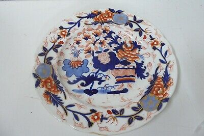 Antique Chinoiserie Imari Hand Painted Porcelain Plate