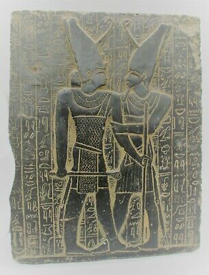 Museum Quality Ancient Egyptian Black Glazed Stone Panel With Heiroglyphics