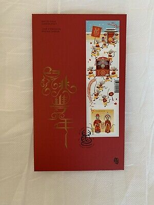 Canada Stamps 2020 Year of the RAT Official First Day Cover Souvenir Sheet IN