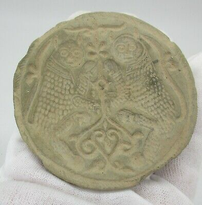 Ancient Near Eastern Clay Seal With Depiction Of Beast 1000Bce