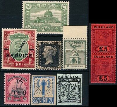 Worldwide, Um/Nh & Used Lot Of Different Forgeries Stamps.   #M574