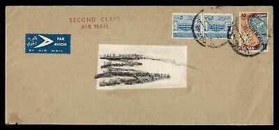 Dr Who 1967 South Sudan To Usa Air Mail Pair C165475