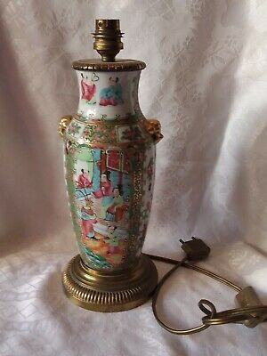ancienne lampe canton chinoise