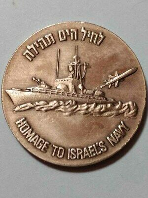 1973 Israel Government Coins and Medals Corp Homage to Israel/'s Navy Token 5ac