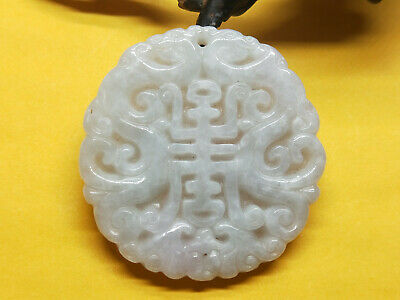 Chinese Hand-carved aristocratic wearing Jadeite jade Ancient dragon and phoenix